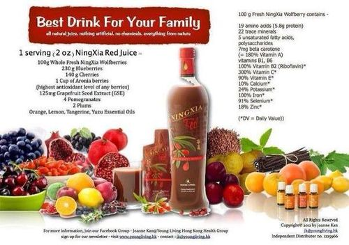 Ningxia red 4